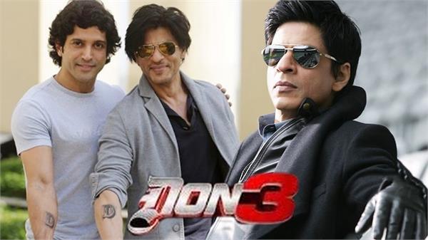 farhan akhtar saying about don 3 movie