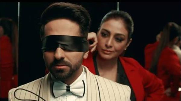 ayushmann khurrana andhadhun china collection