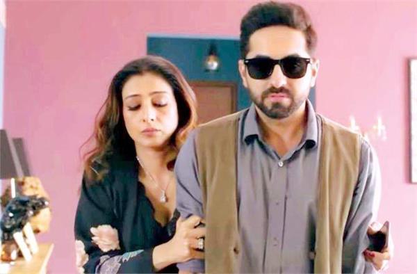 ayushmann khurrana movie andhadhun
