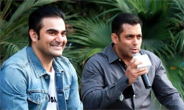 arbaz khan saying about salman khan