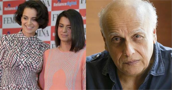 kangana ranaut sister rangoli make serious allegation against mahesh bhatt