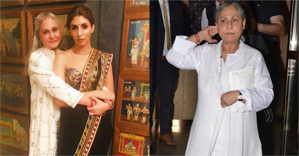 shweta bachchan organises a dinner party for mom jaya bachchan
