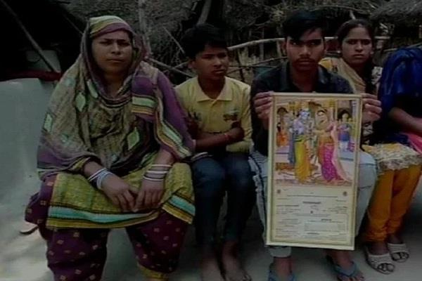 printed image of lord ram sita on wedding cards by muslim family