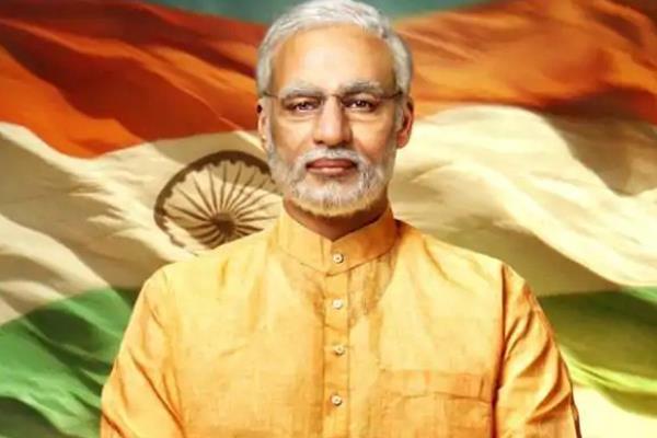 pm narendra modi biopic to release on april 11
