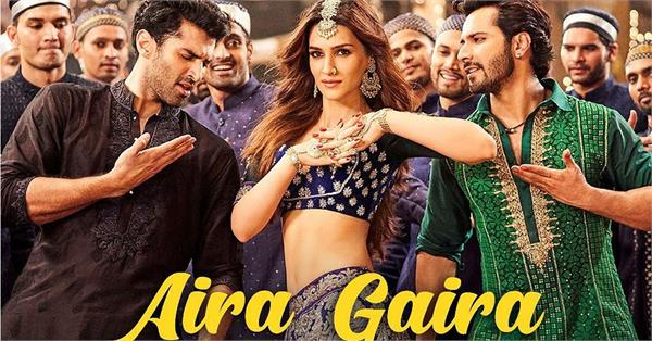 aira gaira song released from film kalank