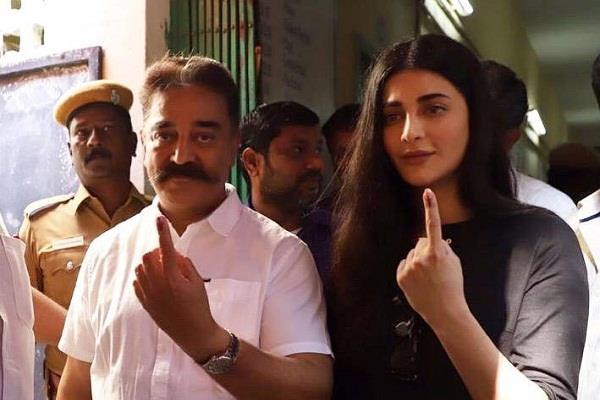 lok sabha election 2019 voting rajinikanth kamal haasan