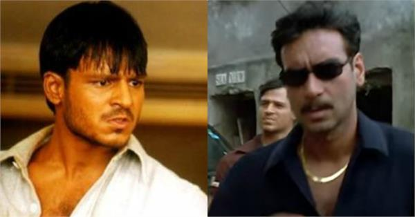17 year of vivek oberoi and ajay devgan film company