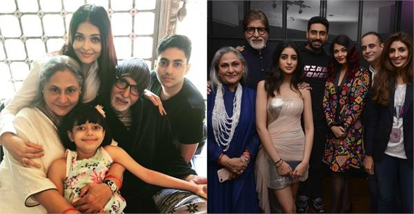 B'Day special: जया बच्चन के बर्थ-डे पर देखें उनकी परिवार के साथ 10 तस्वीरें