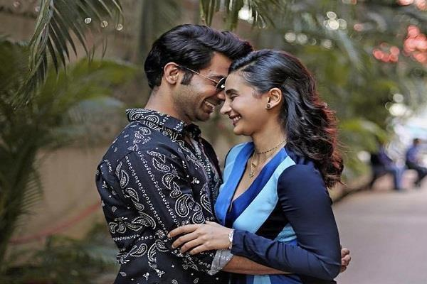 rajkummar rao praised his girlfriend patralekha