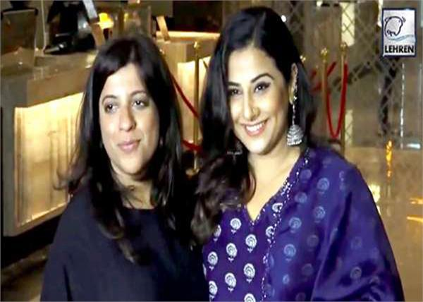 zoya akhtar and vidya balan announces nomination for critics choice film awards