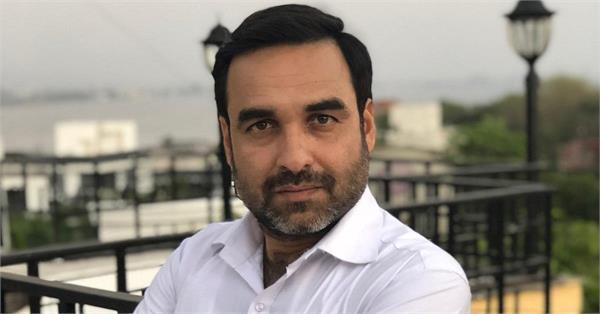 pankaj tripathi new bungalow in madh island