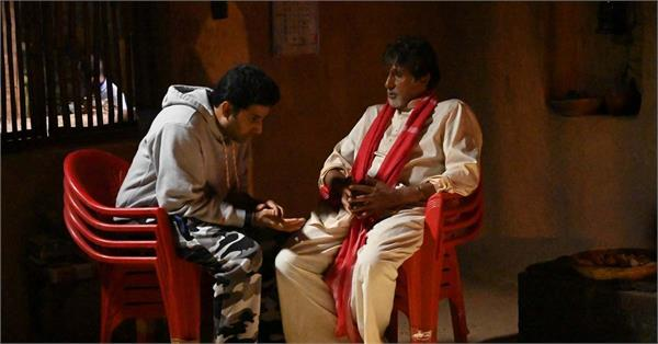 amitabh bachchan share a picture with abhishek bachchan