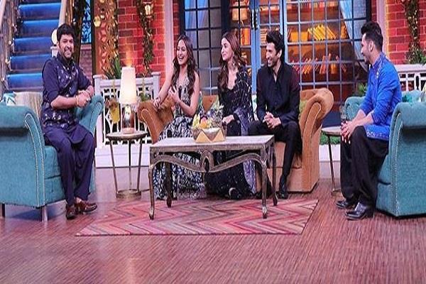 Video: शो में पहुंची आलिया ने अपनी हाजिर जवाबी से की कपिल शर्मा की बोलती बंद