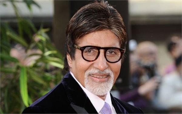 amitabh bachchan paid 70 crore tax for the financial year