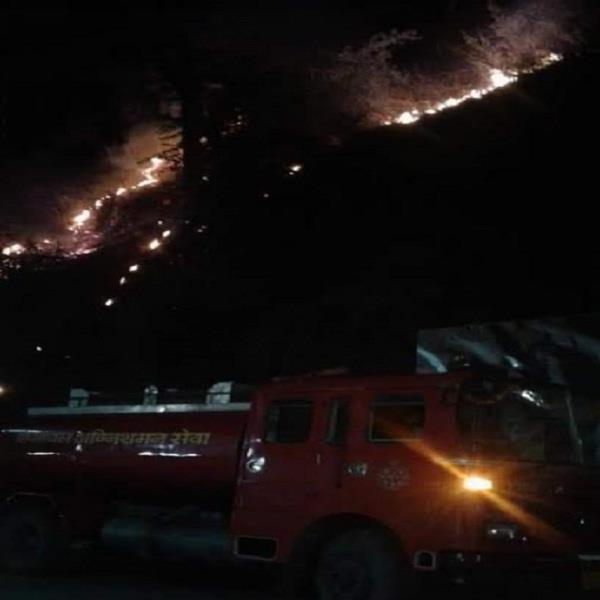 a terrible fire in shimla forest