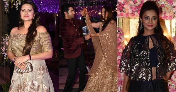 kratika adaa and other tv celebs attend sharad and ripci sangeet ceremony