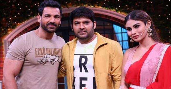 john abraham say he would have fallen in love with kapil sharma