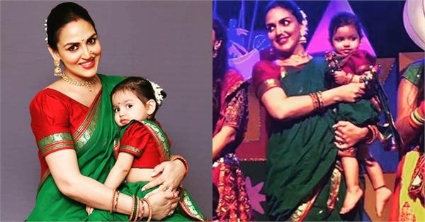 esha deol danced with her daughter radhya