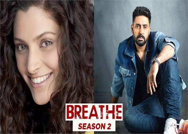 abhishek bachchan with saiyami in breathe season 2