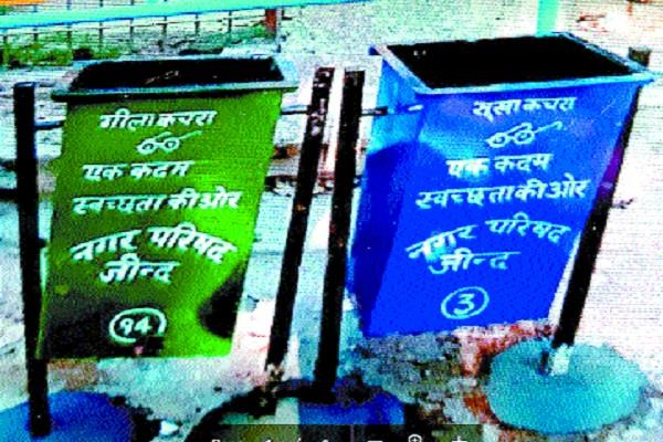 dustbin - Bollywood Hindi News | Latest Hindi News