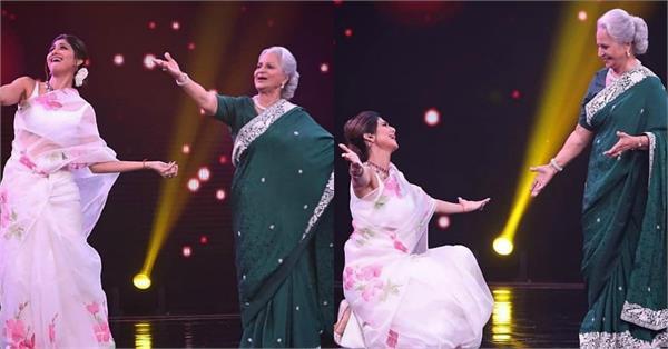 'आज फिर जीने की तमन्ना है' गाने पर 81 की वहीदा संग शिल्पा ने किया जबरदस्त डांस