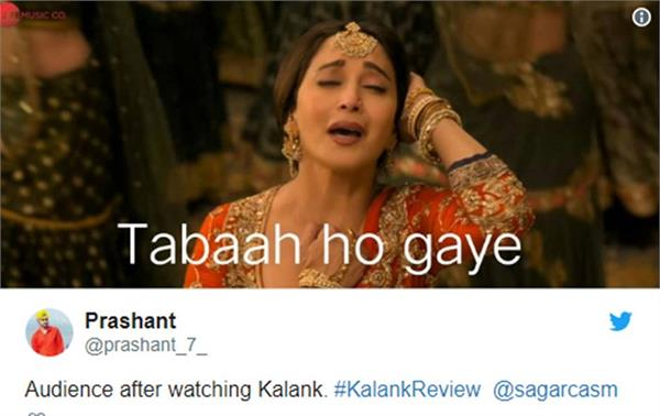 kalank film trolled on social media