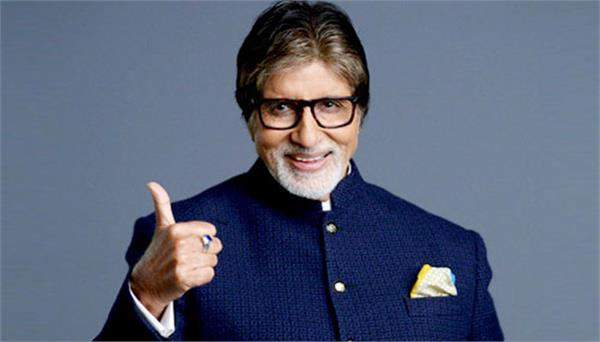 amitabh bachchan tweets about sarva gun sampanna tv show launch location
