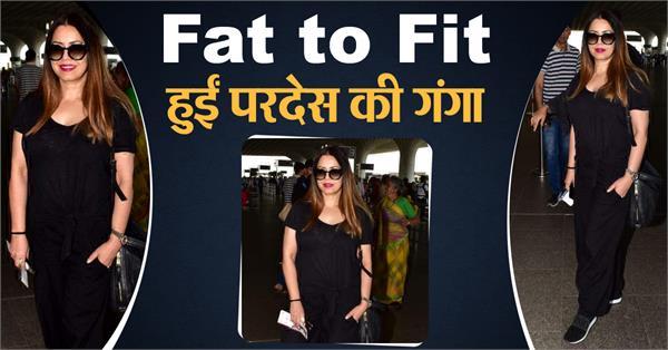mahima chaudhary spotted at airport