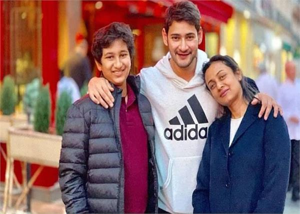 mahesh babu in paris with family