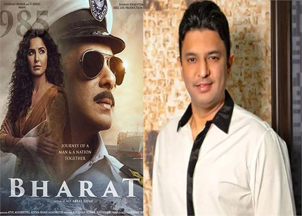 film bharat trailer to be the first biggest trailer to be launched on youtube