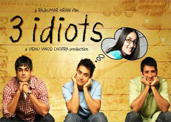 aamir khan 3 idiots upping the tourism of ladakh