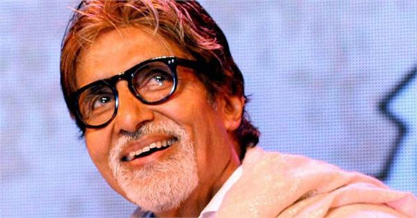 amitabh bachchan share pati patni joke on social media