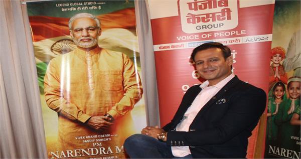 exclusive interview with film pm narendra modi star cast