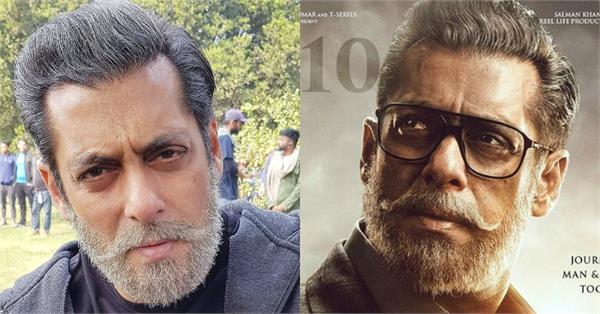 'भारत' का पोस्टर रिलीज, पहली बार बुजुर्ग के गेटअप में दिखे सलमान खान