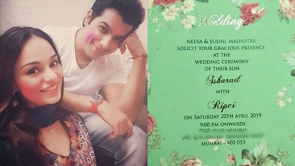 sharad malhotra wedding card