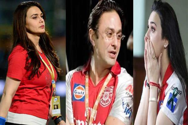 preity zinta stopped from boarding flight due to ex boyfriend ness wadia
