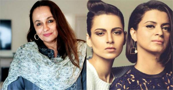 soni razdan one word reply to rangoli chappal comment on mahesh bhatt