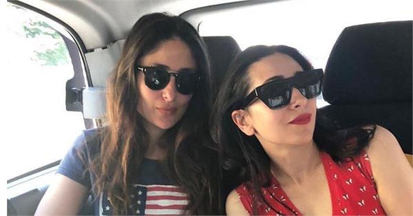 karishma kapoor share picture with kareena kapoor