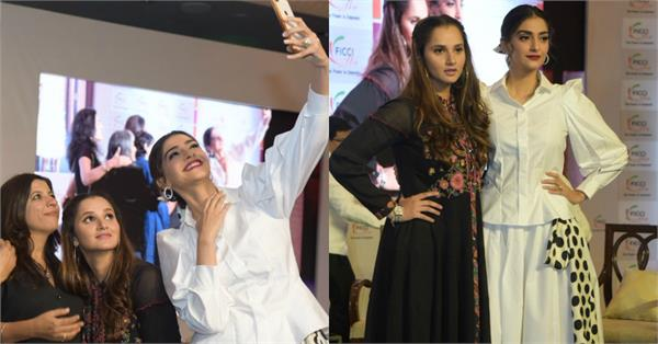 sania sonam attend at ficci ladies organisation