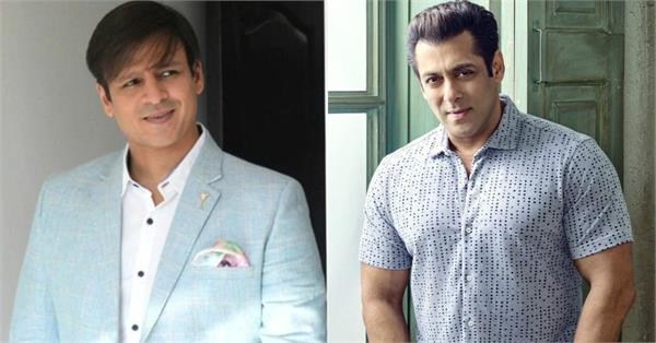 vivek oberoi asks salman khan do you believe in forgiveness