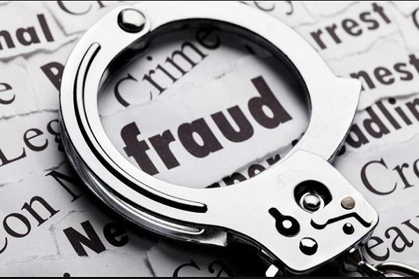 8 lakh frauds to be framed by railway police