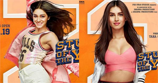 karan johar shares new posters of film student of the year 2