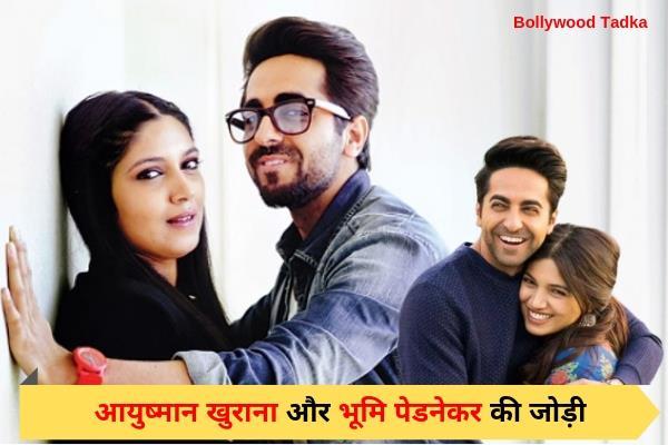ayushmann khurrana and bhumi pednekar movies