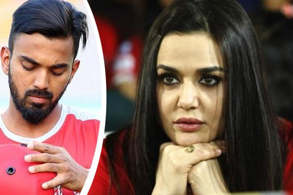 kings xi punjab owner preity zinta comment on kl rahul going viral