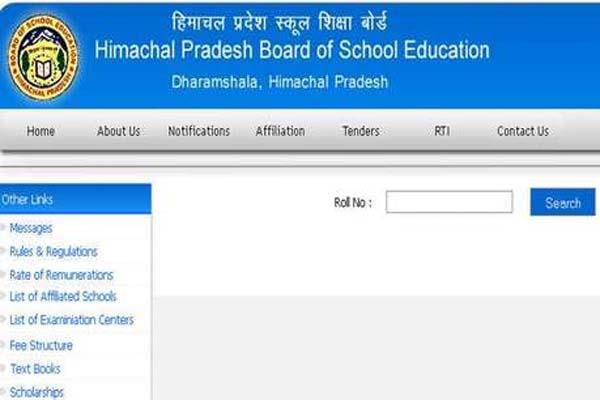 dharamsala website stalled result hard luck