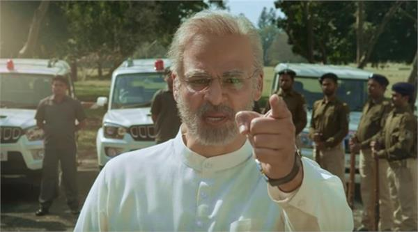 pm modi bjp biopic movie pm narendra modi