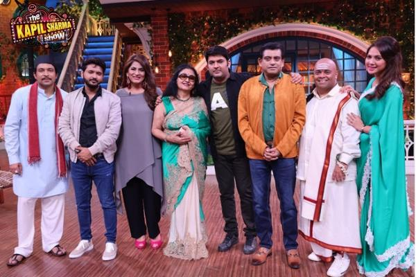 kishore kumar family in kapil sharma show