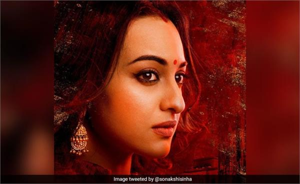 sonakshi sinha saying about her movie kalank