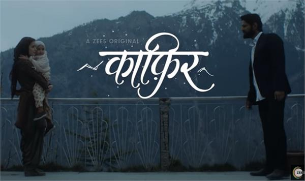 dia mriza web series kafir trailer release
