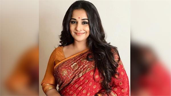 vidya balan new movie